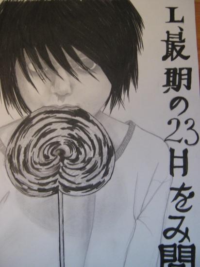 Ken'ichi Matsuyama por XxlivyLivxX